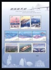 China Stamp 2018-31 The Hong Kong - Zhuhai - Macau Bridge Souvenir Sheet MNH