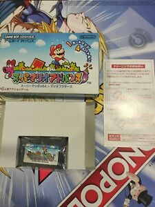 ⭐ SUPER MARIO ADVANCE NINTENDO GAME BOY ADVANCE GBA JAPAN JAP NTSC-J 🇯🇵⭐