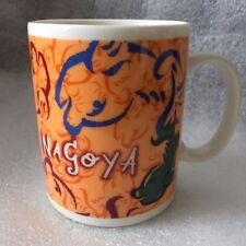 STARBUCKS NAGOYA Mug Made in Japan