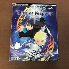 Tales of Vesperia Bradygames Official Strategy Guide