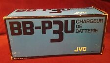 JVC BB-P3U BATTERY CHARGER FOR NBP3U/NBP4U BATTERY PACKS New With Box Japan Nice