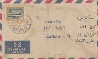 1966 SAUDI ARABIA TO PAKISTAN COVER WITH 6P AEROPLANE STAMP.