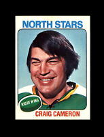1975-76 Topps Hockey #239 Craig Cameron (North Stars) NM-MT