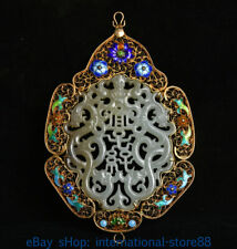 "4.8"" Rare Old China Hetian Jade Cloisonne Gold Dynasty Palace 2 Dragon Pendant"
