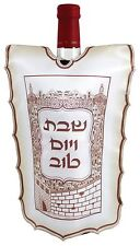 Judaica Sabbath Western Wall Wine Bottle Cover Silk Print Jerusalem Brown