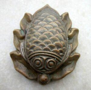 Vintage Old Hand Crafted Brass Unique Turtle Tortoise Shape Kum Kum Tikka Box