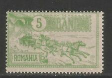 Romania 1903 Mail Coach 5b pale green--Attractive Topical (160) MH