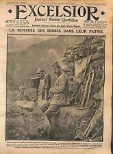 Trenches Serbia Soldiers Prince Alexander Artillery Balkan Wars WWI 1916