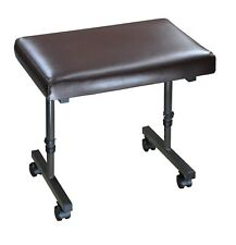 Aidapt VG818 Adjustable Leg Rest - Brown with wheels few scratches