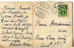 1924 Tallinn Reval Ревель Estonia Russia Cover on Easter Greeting postcard