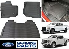 GENUINE OEM Ford Front & Rear Floor Mats For 2015-2018 Ford F150 SuperCrew New