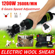 1200W 110V Electric Clipper Variable Wool Shear Scissors Clipping Machine