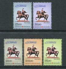 Kirghizstan Kyrgizstan 2014 cavaliers Monument cheval horse Freimarken ** Neuf sans charnière