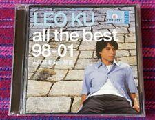 Leo Ku ( 古巨基) ~ All The Best 98 - 01 ( Malaysia Press ) Cd
