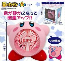Kirby of the Stars USB Desktop Fan (2019) Brand New Japan Import: Ships From NYC