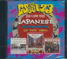 SEALED NEW CD Various - GS I Love You: Japanese Garage Bands Of The 1960s
