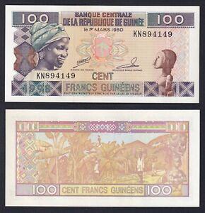 Guinea 100 francs guinéens 1998 FDS/UNC  A-04
