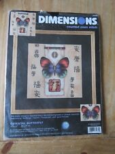 Dimensions Oriental ButterflyCounted Cross Stitch Kit 35034
