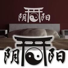Wandtattoo Yingyang a1 Wandsticker   Tattoos für die Wand   90cm