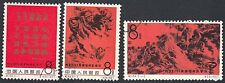CHINA : 1967 Heroic Oilwell Fighters set SG2332-4  fine used