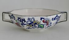 Royal Doulton Burslem Nankin Cream Soup Bowl D3794 Green Trim Older 1879 -1902
