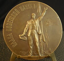 Médaille russe 1957 Spoutnik CCCP Редкие России медаль спутник 1 Russian Medal