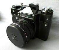 ZENIT 11 35 mm film single lens SLR manual camera of the USSR with Helios 44M-4