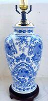 VTG Blue & White Porcelain Vase Lamp - Floral Medallion Motif - Jar Shape