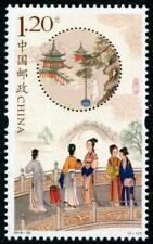 Full Moon Autumn Festival mnh stamp 2018-25 China PRC Bridge Rabbit