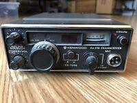 Kenwood TR-7500 2M FM Transceiver