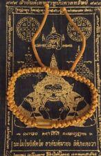 Buddhistische Sai-Sin Armbänder selinger gesegnet Glück Baumwolle Thailand