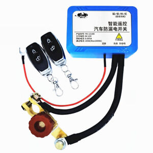 Dual Remote Car Battery Disconnect Kill Switch Isolator Power Cut Off Wireless
