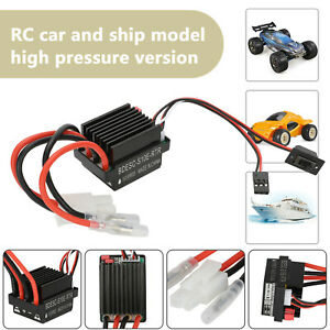 320A Waterproof Brushed ESC Electronic Speed Controller For RC Car Boat Motor US