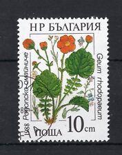 BULGARIJE Yt. 3141° gestempeld 1988