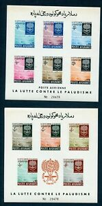 AFGHANISTAN SC# 565 - 74 FIGHT AGAINST MALARIA PERF & IMPERF SHEETLETS MNH SHOWN