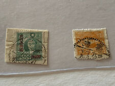 China Taiwan Stamp Lot LA64