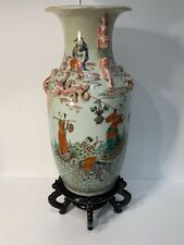 Antique Chinese Republic period porcelain vase 18.25� +stand Jiaqing mark 8 Gods