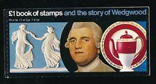 GB QE2 1972 WEDGWOOD BLOCCHETTO... MEDIA + perforazioni... registro completo