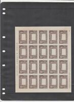1952 Liberia Imperf Error Mint Never Hinged Stamps Sheet Ref 35944