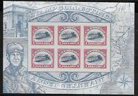 US Scott #4806, Souvenir Sheet 2013 Inverted Jenny $2 VF MNH