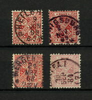 (YYAO 835) Wurttemberg 1881 TYPE USED OFFICIAL DIEN Mich 203 Germany