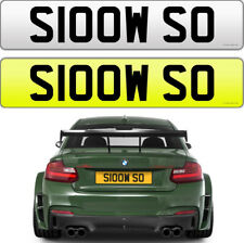 SLOW SO SARCASTIC CHEEKY NAUGHTY GTR BMW M3 M2 S3 RS6 AMG PRIVATE NUMBER PLATE