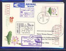 54990) LH SF Francoforte-Hong Kong 1.2.2001, Postal Stat. CARD Taiwan Flowers 1