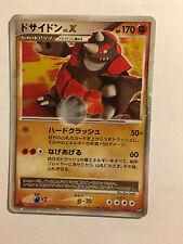 Pokemon Card / Carte Rhyperior Rare Holo DP5 1ED