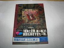 Rebus Kartia Playstation Official game Guide Book Japan import