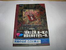 Rebus Kartia Playstation Official game Guide Book Japan import