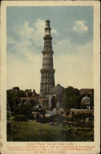 Qutab Minar Delhi India Mailed US Empress of Canada Ship Cancel Postcard #1