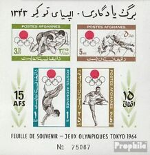 Afghanistan block58 (complete.issue.) unmounted mint / never hinged 1964 Olympic