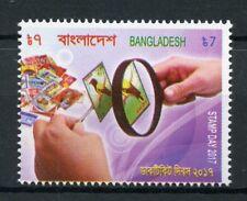 Bangladesh 2017 MNH Stamp Day Philately 1v Set Birds Stamps-on-Stamps Stamps