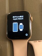 Apple Watch Series 5 44mm Rose Gold Aluminium Case with Pink Sport Band At&t
